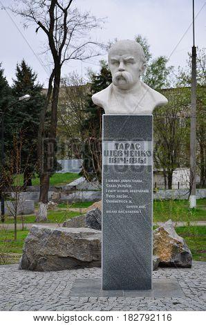 Monument Of Taras Shevchenko, Ukrainian Poet, Writer, Artist In Pavlograd