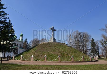 Place Of Burial Fighters Of Russian Troops In Poltava, Ukraine