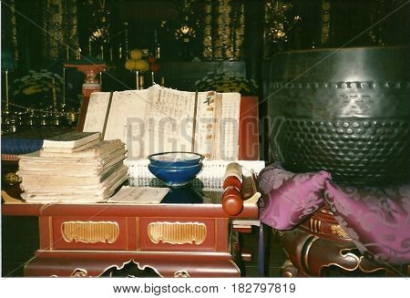 NARITA, CHIBA / JAPAN - CIRCA 1990: Sacred texts are displayed on an altar inside the Narita-san Shinshō-ji Shingon Buddhist temple.