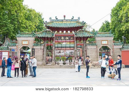 Gunagdong, China - Nov 28 2015: Foshan Ancestral Temple(zumiao Temple). A Famous Historic Site In Fo
