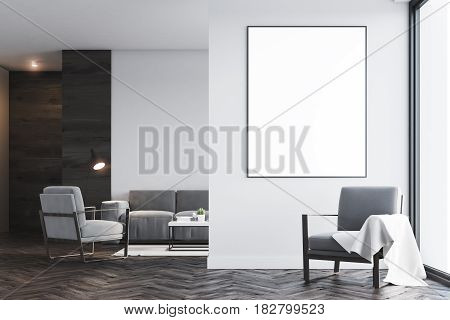 Living Room, Armchair, Black, Front