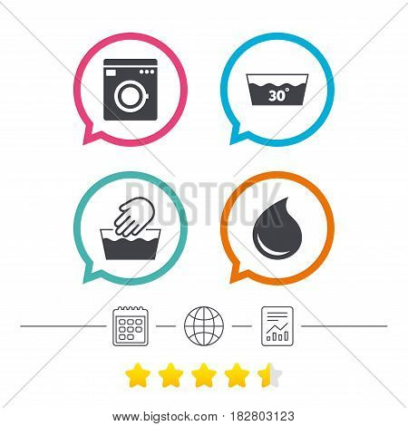 Hand wash icon. Machine washable at 30 degrees symbols. Laundry washhouse and water drop signs. Calendar, internet globe and report linear icons. Star vote ranking. Vector