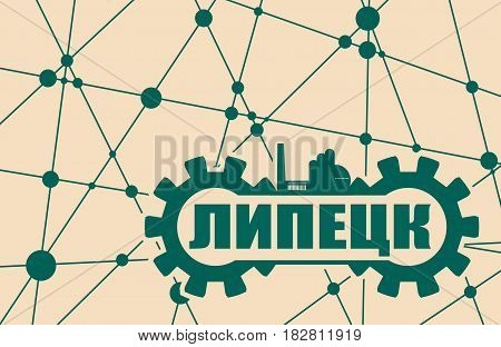 Russian city name build in gear. Heavy industry relative image. Molecule And Communication Background. Brochure or report design template. Russian translation of the inscription: Lipetsk.
