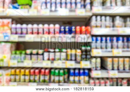 Supermarket Blurred Convenience Store Background