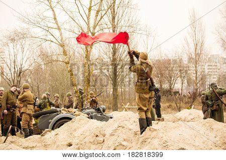 A Girl Soviet Soldier Waving A Flag. Gomel, Belarus