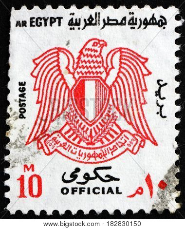 EGYPT - CIRCA 1972: a stamp printed in Egypt shows Arms of Egypt circa 1972