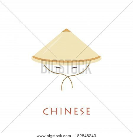 Chinese conical hat and eyes. Vector illustration.
