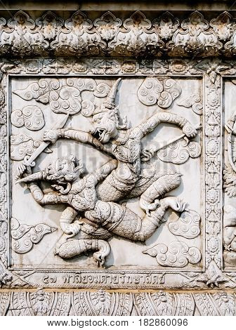 Ayutthaya Temple Wall Reliefs Nb. 9