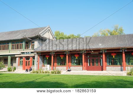 Beijing, China - Oct 19 2015: Former Residence Of Song Ching Ling. A Famous Historic Site In Beijing