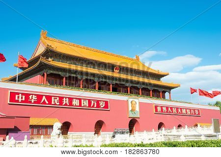 Beijing, China - Oct 09 2015: Tiananmen. A Famous Historic Site In Beijing, China.