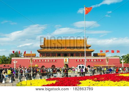 Beijing, China - Oct 09 2015: Tiananmen Square. A Famous Historic Site In Beijing, China.