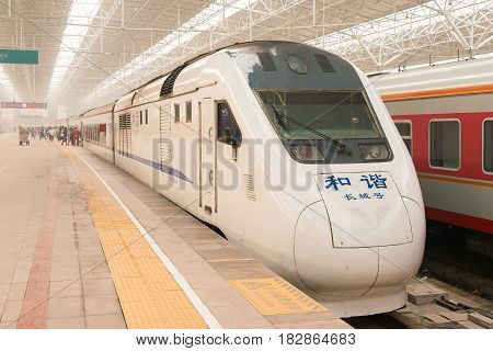 Beijing, China - Oct 17 2015: China Railways Ndj3 In Beijing North Railway Station, Beijing, China.