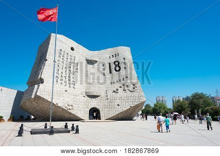Liaoning, China - Aug 04 2015: The 9.18 Historical Museum. A Famous Historic Site In Shenyang, Liaon