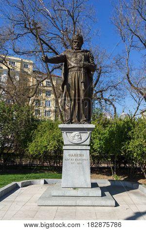SOFIA, BULGARIA - APRIL 1, 2017: Monument of Bulgarian Tsar Samuel, Sofia, Bulgaria