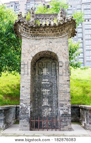 Shaanxi, China - Jun 06 2015: The Second Emperor Tomb Of The Qin Dynasty. A Famous Historic Sites In