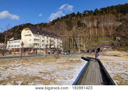 Landscape Of Mountain At Winter In Nikko, Japan