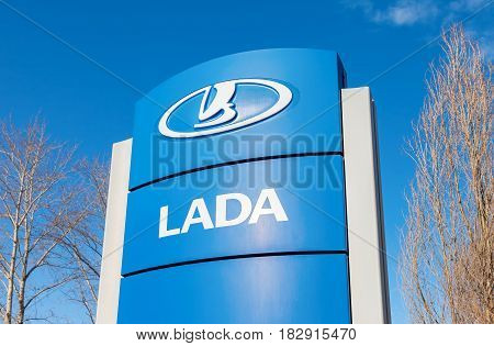 SAMARA RUSSIA - JANUARY 14 2016: Official dealership sign of Lada. Lada is a Russian automobile manufacturer
