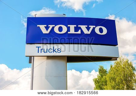 Samara Russia - May 22 2016: Volvo dealership sign against the blue sky. Volvo is a Swedish multinational automaker company