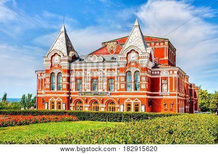 Samara Russia - June 21 2015: Historic building of drama theater in summer sunny day in Samara Russia