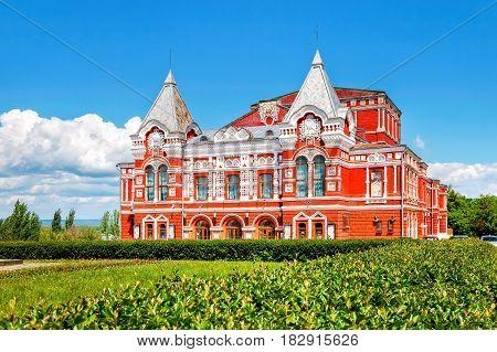 Samara Russia - June 11 2015: Historic building of drama theater in summer sunny day in Samara Russia