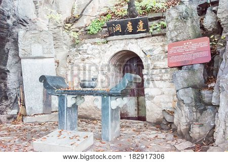 Henan, China - Nov 11 2015: Dharma Cave At Shaolin Temple. A Famous Historic Site In Dengfeng, Henan