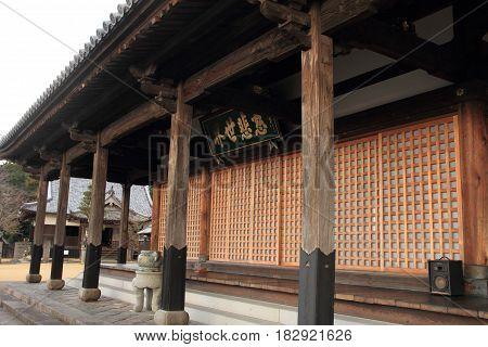 Main Hall Of Kiyomizu Temple In Nagasaki, Japan