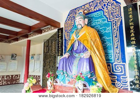 Henan, China - Jul 07 2015: The Duke Of Zhou Statue At Luoyang Zhougong Temple Museum. A Famous Hist