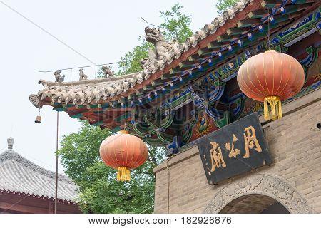 luoyang chat sites 눉l'odeur d'urine de chat dès l'entrée de l  luoyang cliquez ici pour consulter plus d'établissements proches de sites d'intérêt à : luoyang sites d.