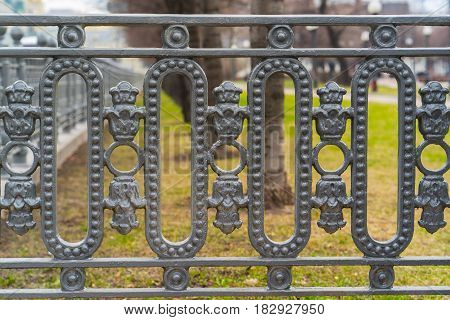 classic decorative fences in street Moscow, Russia. close up