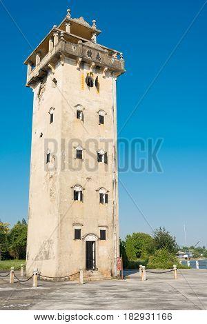 Gunagdong, China - Dec 17 2015: Nanlou Tower. A Famous Historic Site In Guangdong, Kaiping, China.