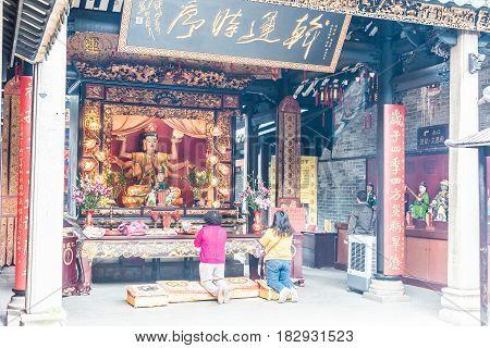 Gunagdong, China - Nov 29 2015: Renwei Temple. A Famous Historic Site In Guangzhou, Guangdong, China