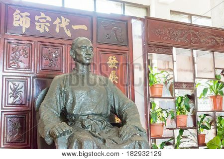 Gunagdong, China - Nov 27 2015: Wong Fei Hung Statue At Wong Fei Hung Lion Dance Martial Arts Museum