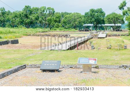 Heilongjiang, China - Jul 23 2015: Shangjing Longquanfu Of Bohai Kingdam Ruins. A Famous Historic Si
