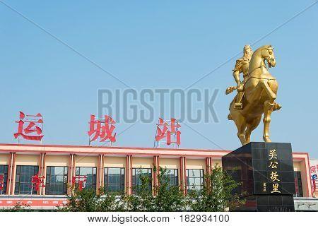 Shanxi, China -  Aug 28 2015: Guan Yu Statue At Yuncheng Railway Station, Shanxi, China. Guan Yu Was