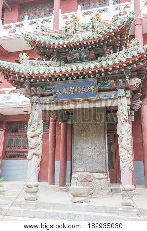 Shanxi, China -  Aug 24 2015: Guan Wang Temple (guandi Temple). A Famous Historic Site In Yuncheng,
