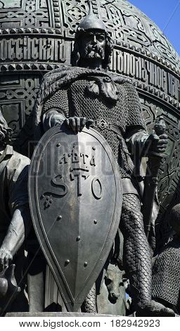 Prince Rurik. The sculpture on the monument