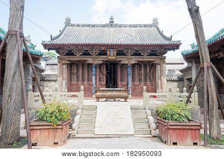 Shanxi, China - Sept 05 2015: Jingsheng Confucian Temple. A Famous Historic Site In Lingshi, Jinzhon