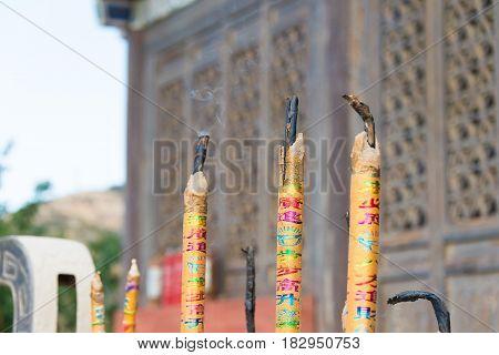 Shanxi, China - Sept 19 2015: Incense Sticks At Heng Shan. A Famous Historic Site In Hunyuan, Datong