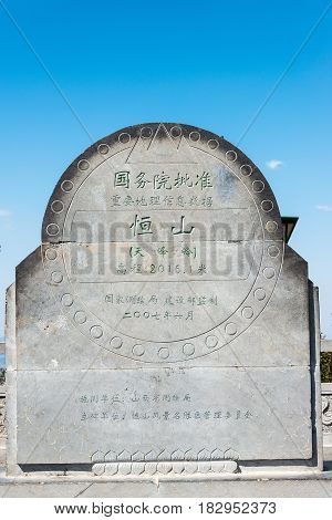Shanxi, China - Sept 19 2015: A Monument Stone At The Top Of  Heng Shan. A Famous Landscape In Hunyu
