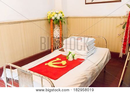 Henan, China - Nov 14 2015: The Cell Where Fomer Chinese President Liu Shaoqi Passed Away In Liu Sha
