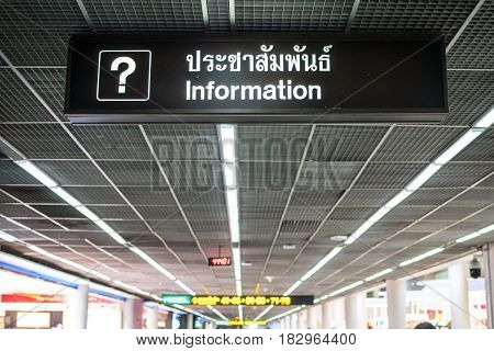 The LED sign says that the airport publicity. Information Thai language mean
