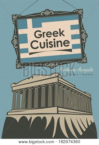 vector banner for a restaurant Greek cuisine with greek flag and Parthenon Acropolis