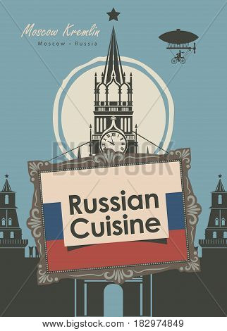 vector banner for a restaurant russian cuisine with russian flag and Moscow Kremlin