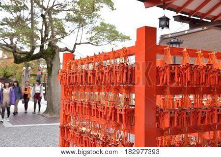 Mini Torii At Fushimi Inari Taisha Shrine