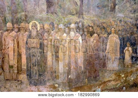 Kiev, Ukraine - April 3, 2017: Saints council. Fragment of historical picture near Pechersk Lavra monastery