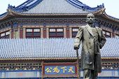 Dr Sun Yat-sen memorial hall guangzhou china poster