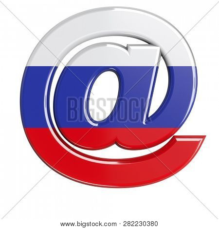 Russian at-sign isolated on white background. This font collection is well-suited for various projects related but not limited to Russia, politics, economics, web, Internet...