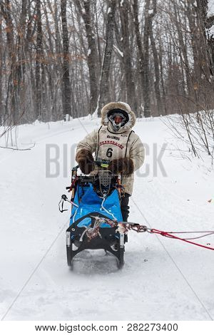 Grand Portage, Mn - January 29, 2019: Erin Altemus Comes In To Mineral Center Checkpoint During The