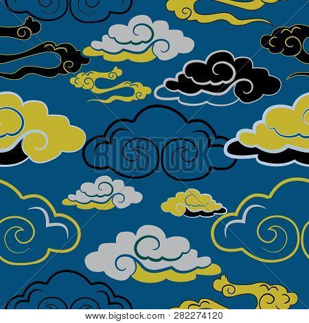 Vector Illustration Of Beautiful Lunar Twilight With Colourful Grey, White, Yellow, Navy Clouds Rese
