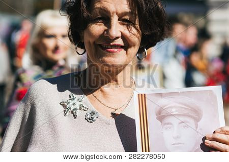 Vichuga, Russia - May 9, 2018: Portrait Of A Happy Woman At The Victory Parade In Honor Of Victory I